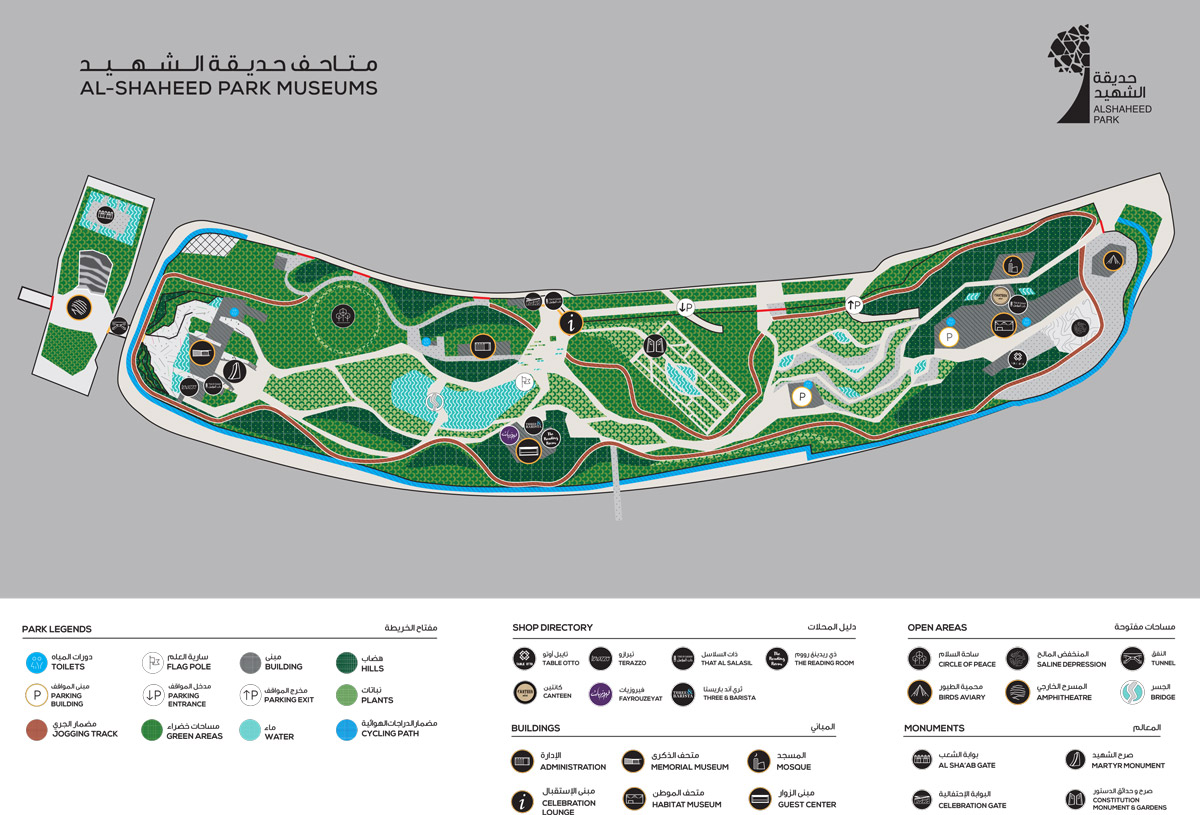 al shaheed park museums map